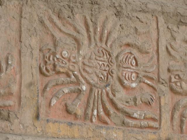 Huaca del Sol Trujillo site archéologique Côte Nord du Pérou